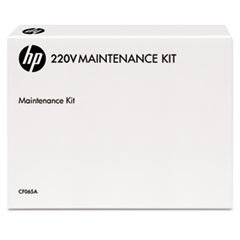 CF065A Maintenance Kit, 220V Fuser, 225,000 Page-Yield-0